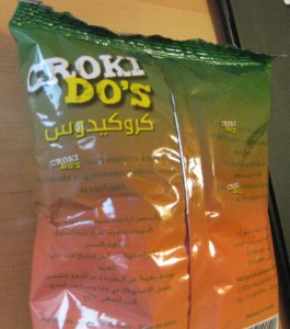 Tunis-snacks-called-croki-do's